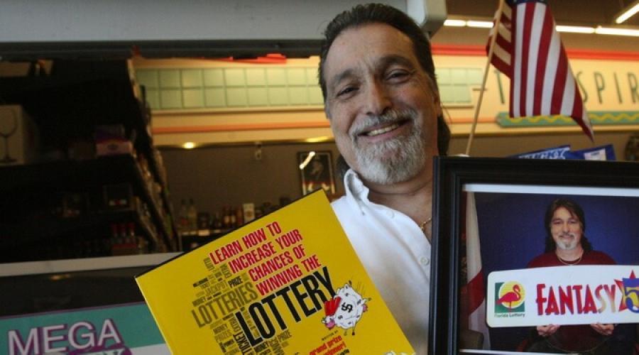 Как выиграть в лотерею? можно ли выиграть в лотерею? узнайте, в какую лотерею чаще выигрывают :: businessman.ru