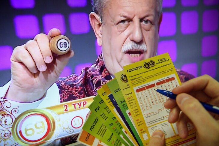 Кто выиграл миллиард в новогодней лотерее в декабре 2018 года