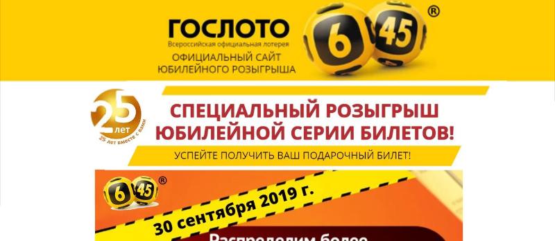 Список проверенных и платящих сервисов быстрых лотерей с бонусом   pro-worker.ru