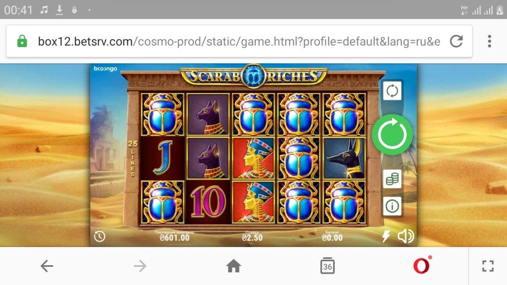 Твоя звезда онлайн - благотворительная лотерея ржд отзывы