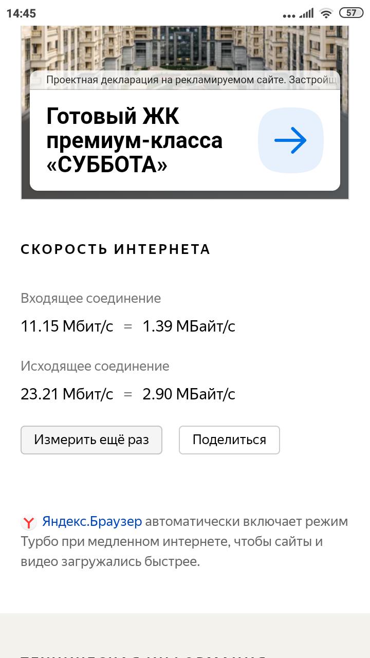 Осторожно франшиза 24 градуса! отзывы о alko-24.ru