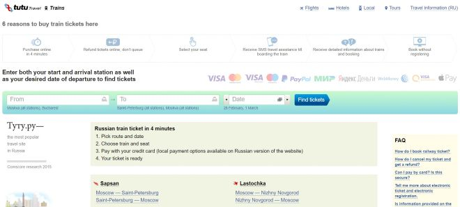 Loten.com | buy lottery tickets online for the best lotteries worldwide