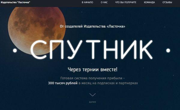 Обман в русском лото: стоит ли тратить свои кровные?