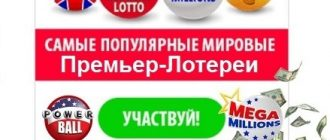American lotteries – top 5 record breaking american lottery games