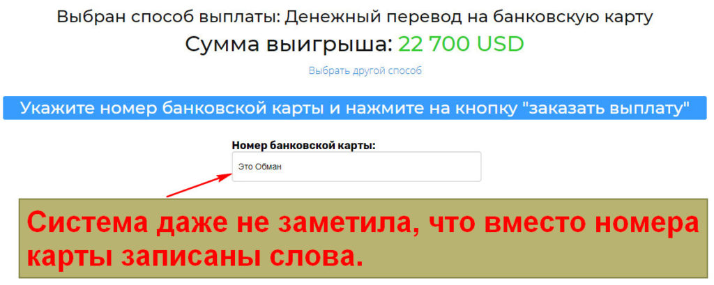 MSL megalith Ukraine > lottery results > lotto tickets online + | thelotter