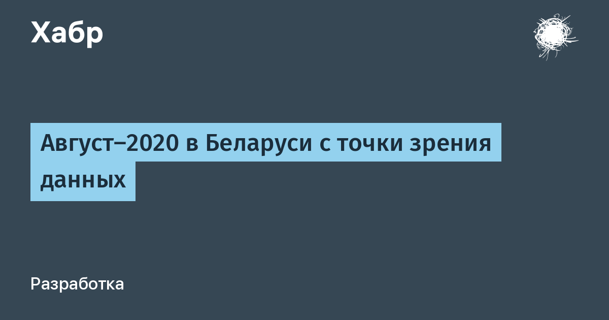 «поверил, только когда мне позвонили». как белорусы выигрывают деньги итратят их
