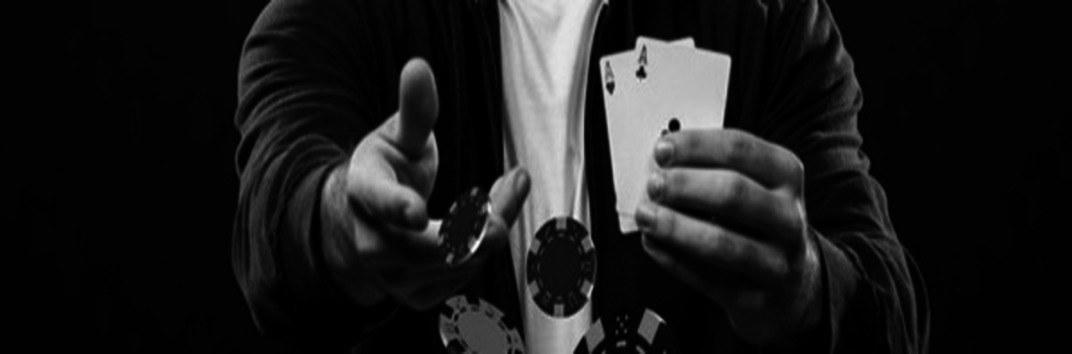 Лотерея 4 из 20 какие комбинации выигрывают  | 1000rabota.ru
