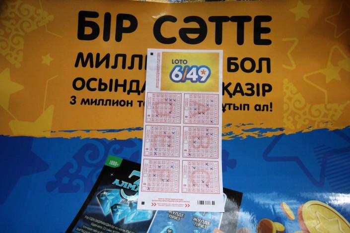 Лотереи от сатти жулдыз (казахстан)