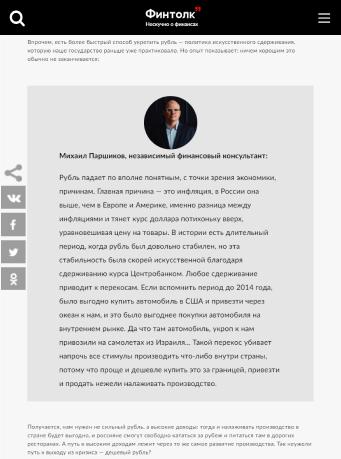 Лотерея green card: узбекистан вошел в пятерку лидеров по числу победителей dv-2018