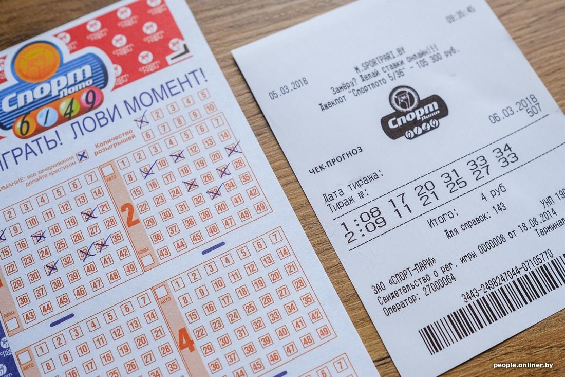 Lotto sklep internetowy | zamów online w 50 style