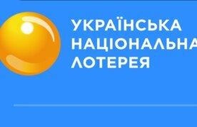 Украинская лотерея super loto