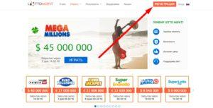 Как играть в иностранные лотереи на сервисе lotto agent
