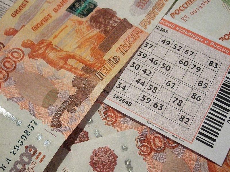 В какой лунный день лучше покупать лотерейный билет