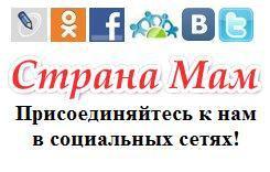 Соцсети для бизнеса: закон, правила и цифровая гигиена   медиа нетологии: образовательная платформа