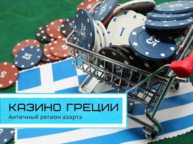 Венгерская лотерея otoslotto