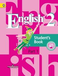 Урок 25. lesson twenty-five | английский язык. самоучитель английского языка для начинающих с нуля