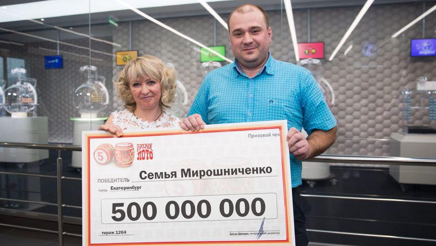 Налог на выигрыш в россии в лотерею