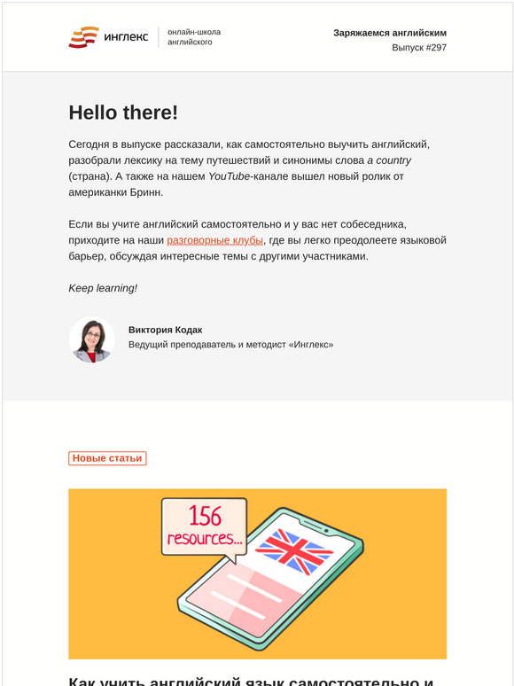 Где поговорить на английском языке в москве: платные и бесплатные встречи разговорных клубов