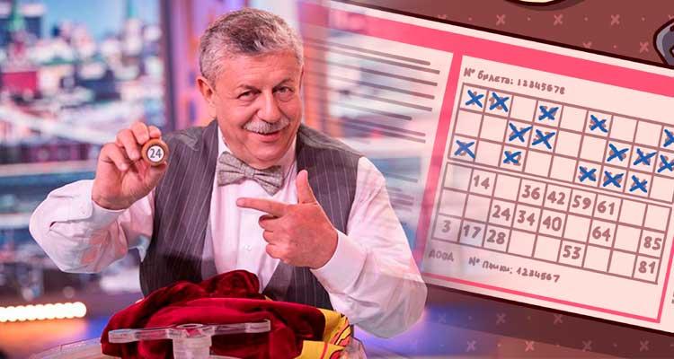 Топ-5 российских лотерей. как проверить лотерею по номеру? (2018)