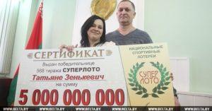 Победители euromillions: топ-10 самых крупных выигранных джекпотов