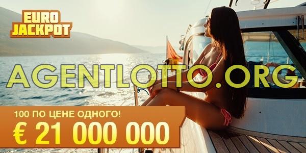 Итальянская лото. супереналотто. лотерея из италии. как играть и участвовать?