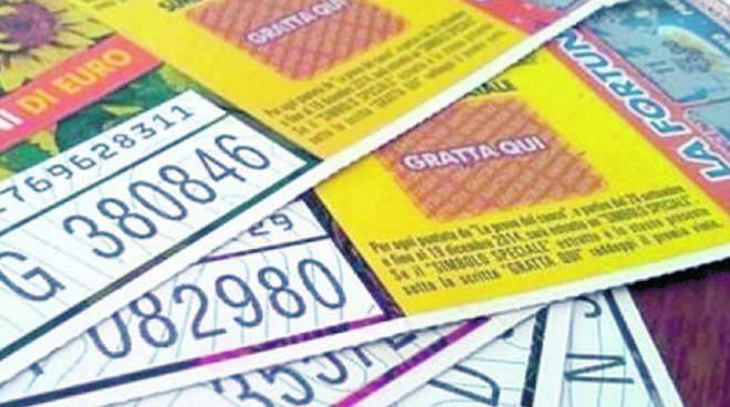 Лоттерия - lotteria