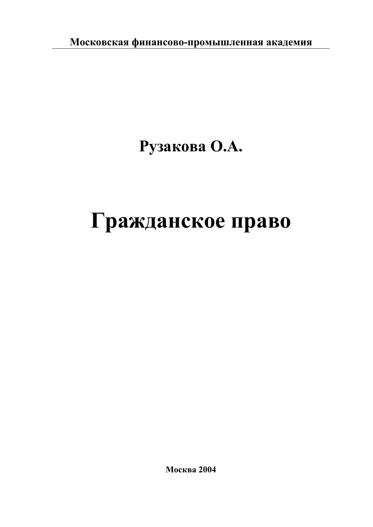 Лотерея 12/24