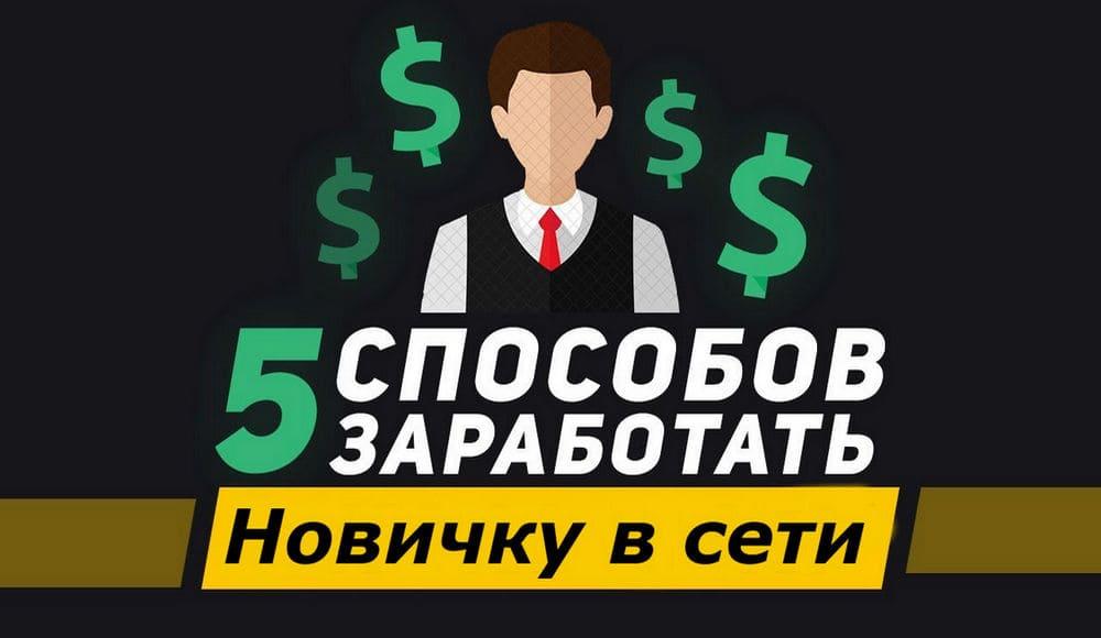 Можно ли выиграть в казино онлайн и стоит ли этим заниматься блог ивана кунпана
