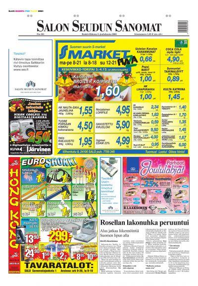 Full whois veikkaus.fi - полная whois информация домен / сайт veikkaus.fi   портал whois.uanic.name