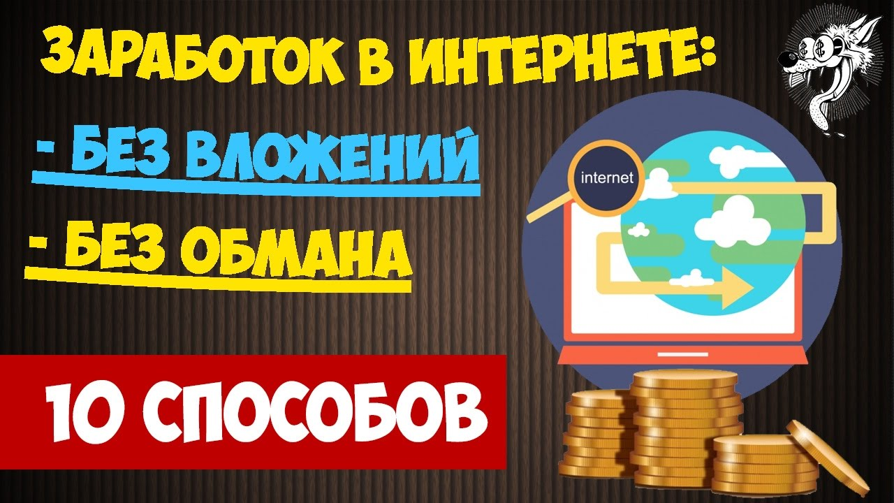 Самые лучшие онлайн казино на деньги: рейтинг топ 5 клубов и отзывы реальных игроков