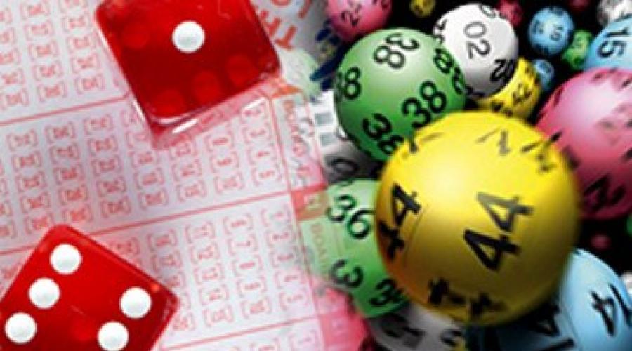 Лотерея калифорнийского штата superlotto plus — как играть из россии   зарубежные лотереи