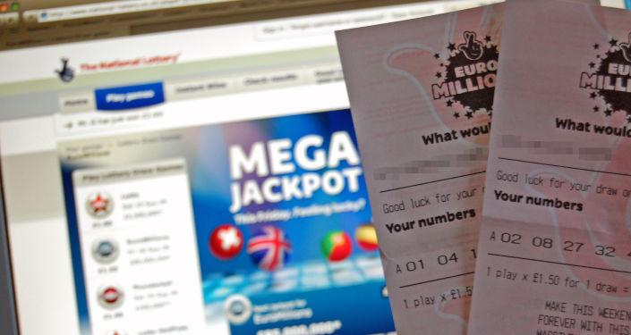 Билеты лотереи euromillions | евромиллион