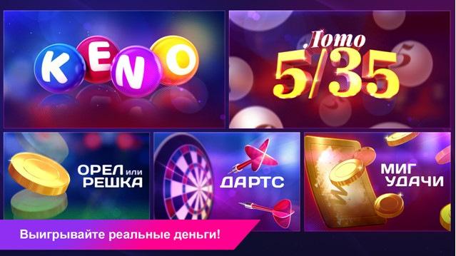 Онлайн-лотереи в интернете: особенности покупки билетов и шансы на реальный выигрыш