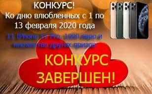 Ktipp.ch