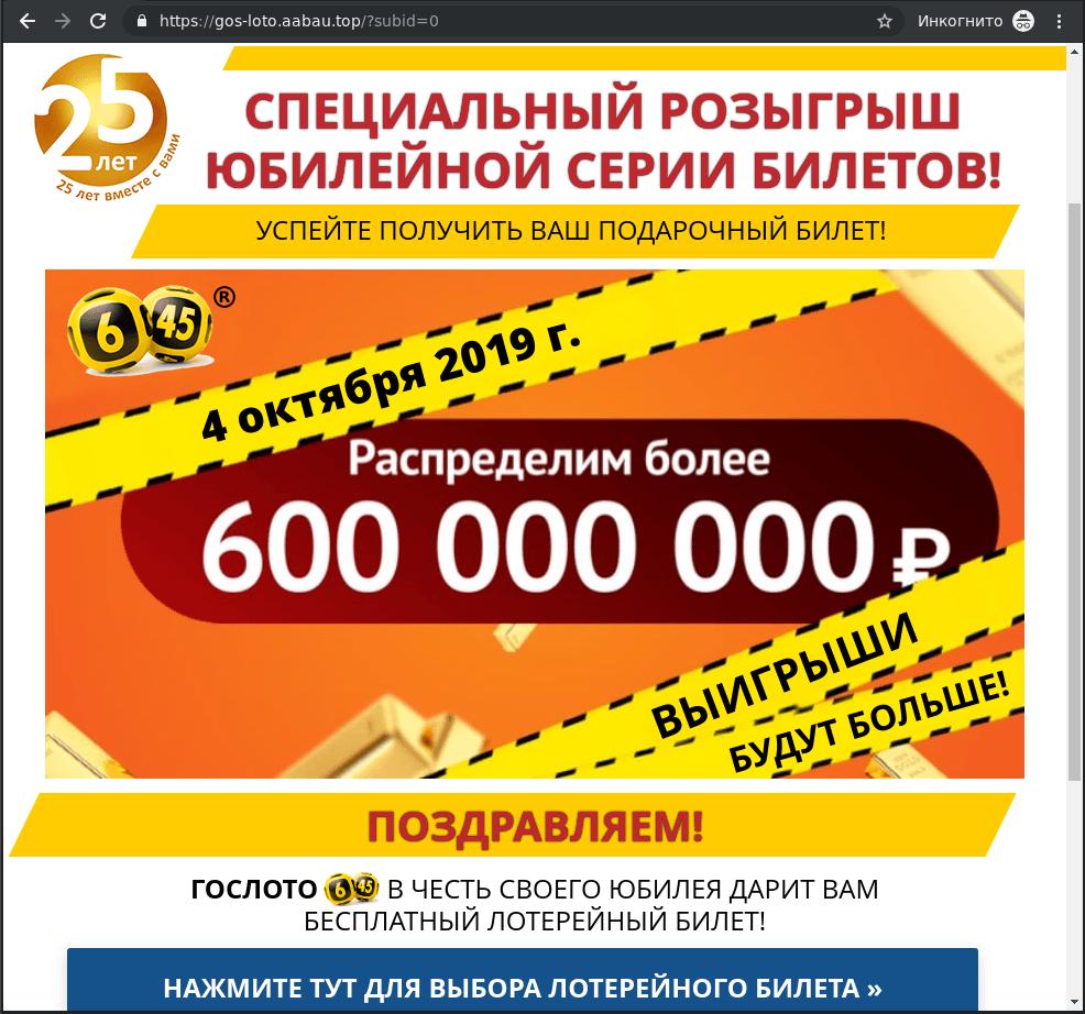 Как организовать лотерейный легальный бизнес?