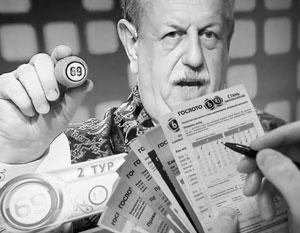 Лотерея «гослото 6 из 45» — сколько можно выиграть? | правила, проверка билета, архивы