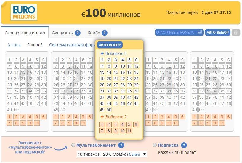 Lotto rheinland-pfalz, online lotto spielen