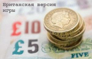 Результаты лотереи «евромиллионы» за 16 июня 2020