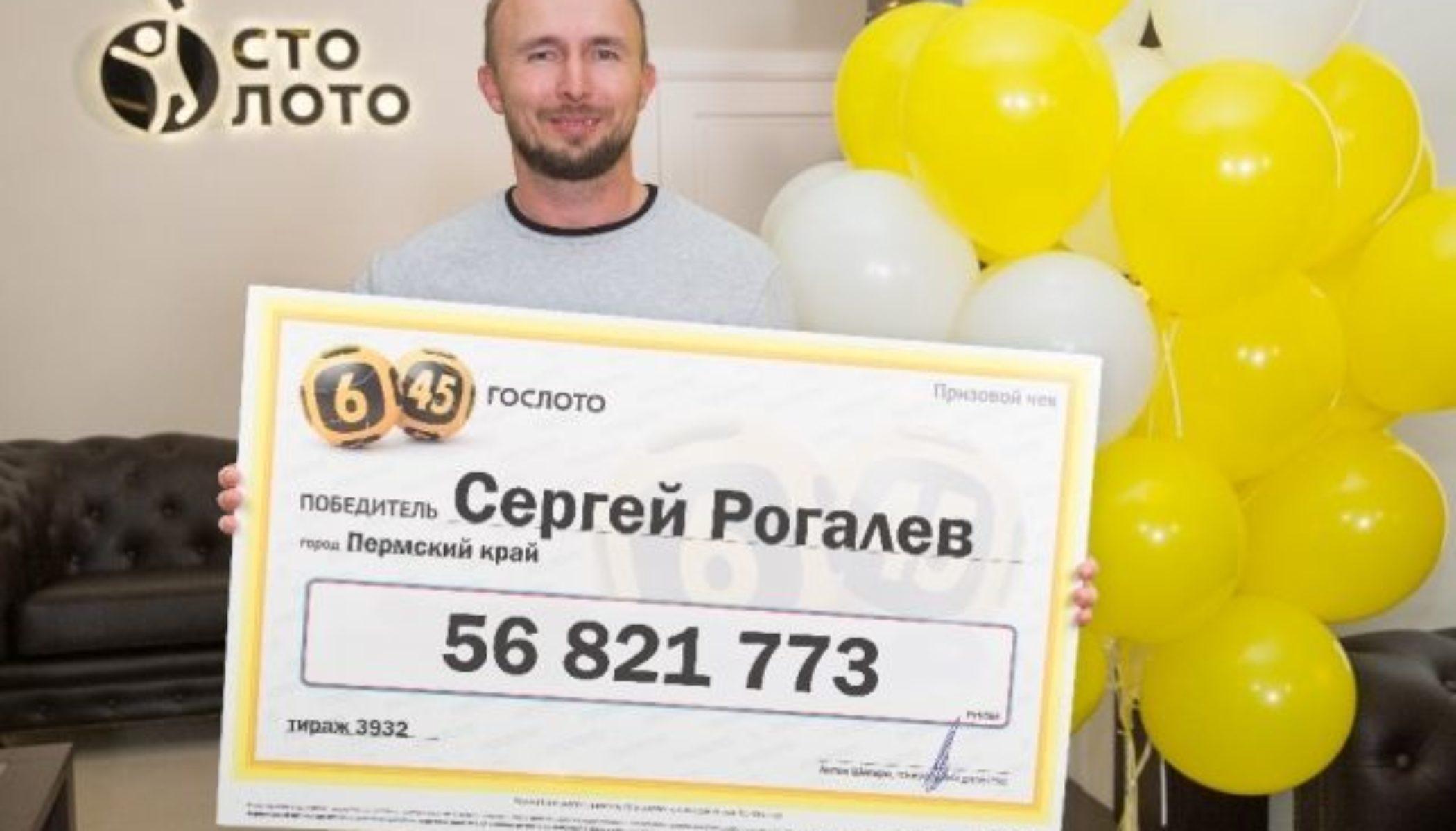 Грандиозная экспресс лотерея – грандиозная лотерея 2020