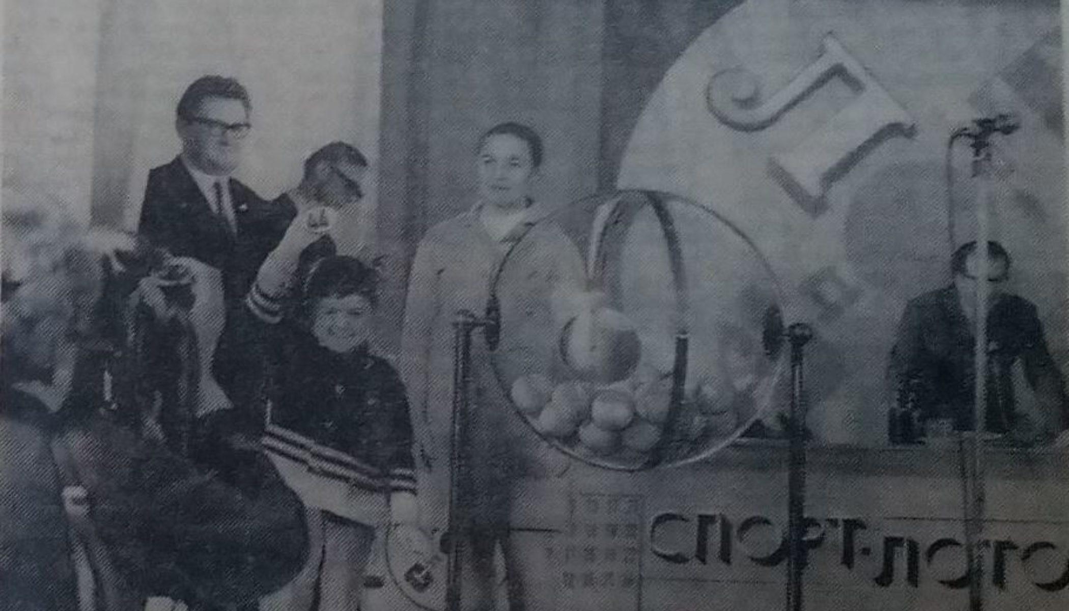 История лотереи «спринт»