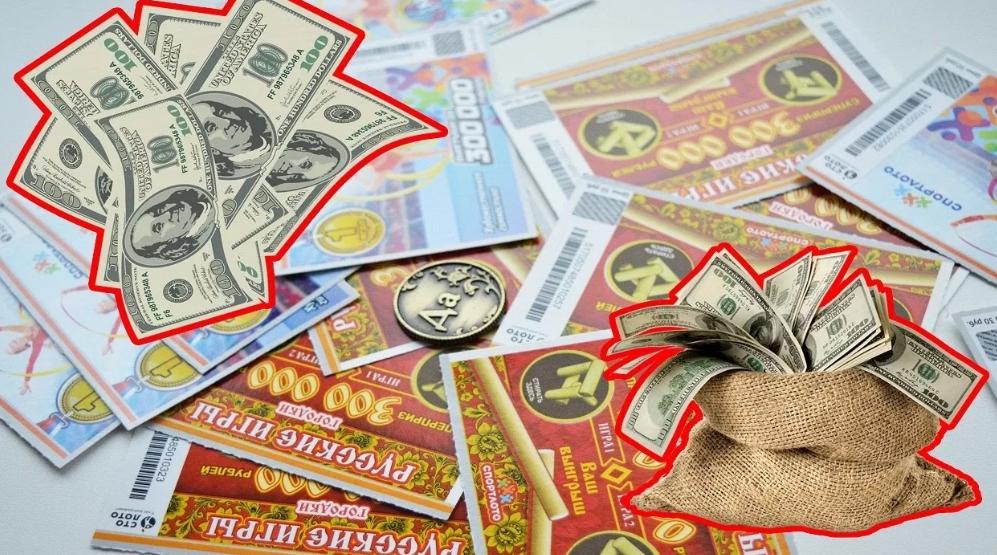 Беспроигрышная лотерея онлайн без вложений   легкий-заработок