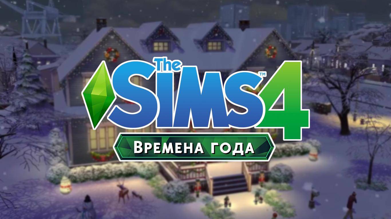 Фракции и репутация в игровом наборе the sims 4 star wars: путешествие на батуу