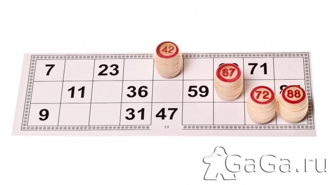 Как играть в русское лото - состав правила и стратегии игры в русское лото