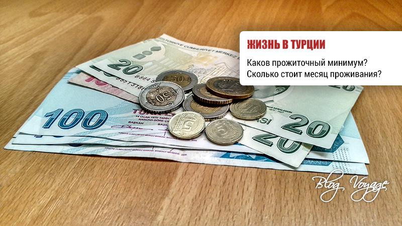 «яндекс» договорился опокупке тинькофф банка за5,5 млрд долларов