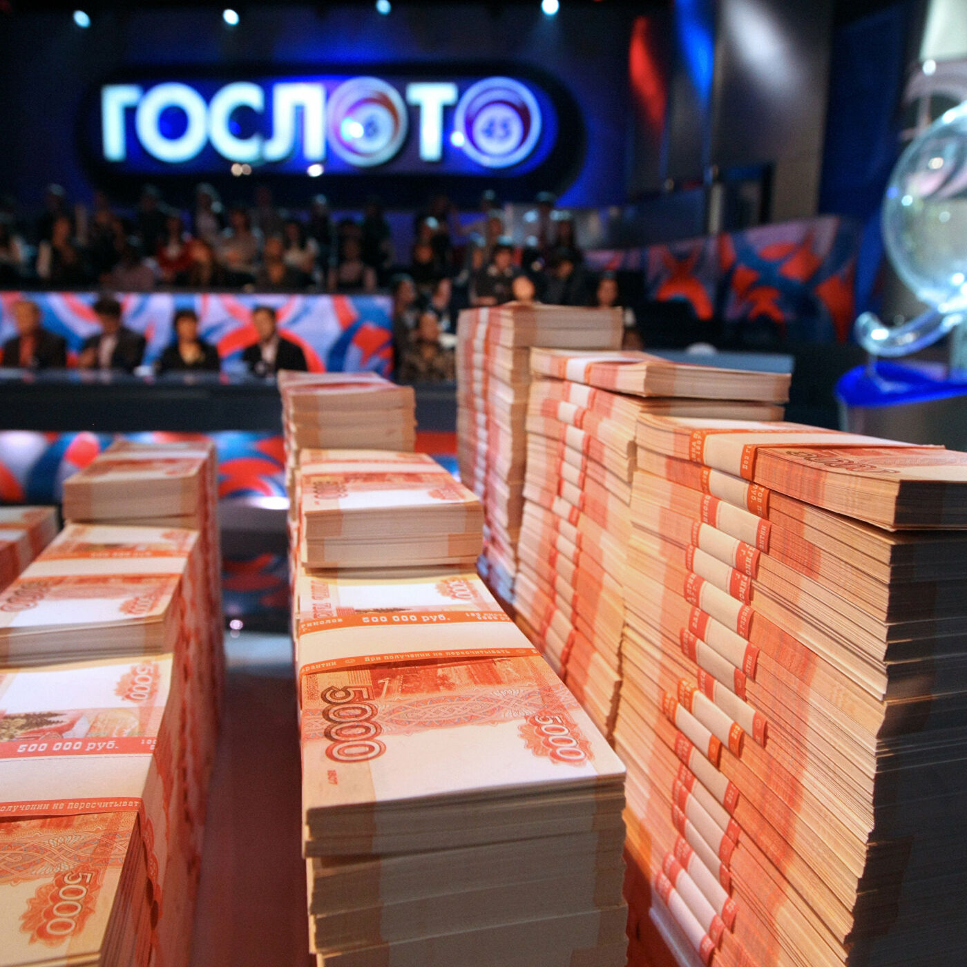 Самые большие выигрыши в лотерею в мире
