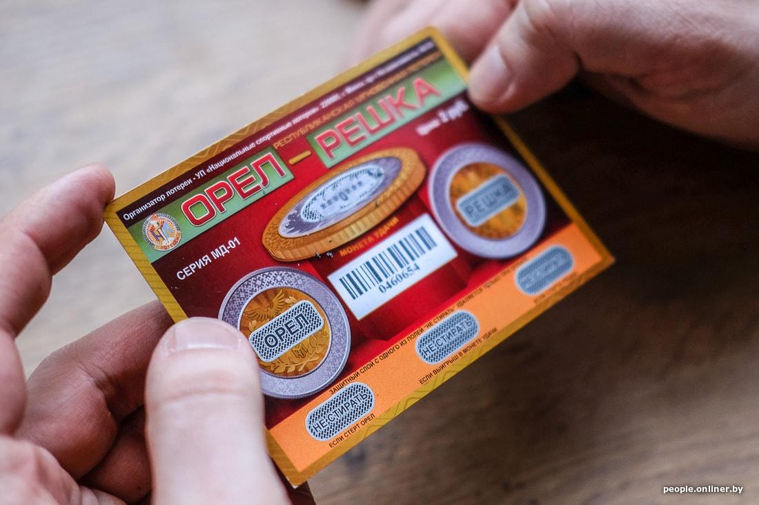 Все о лотерее гомельчанка: преимущества, правила игры, секреты выигрыша