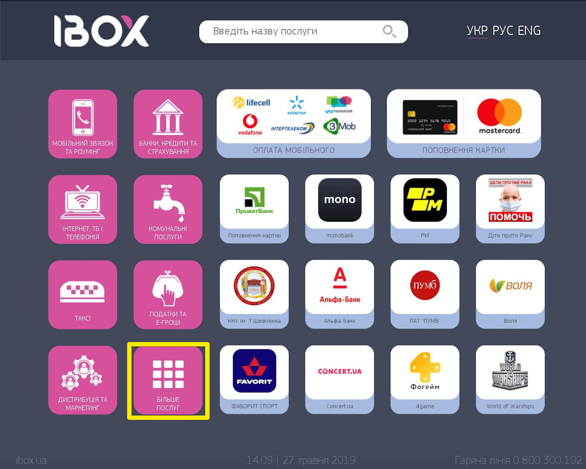 Список проверенных и платящих сервисов быстрых лотерей   легкий-заработок