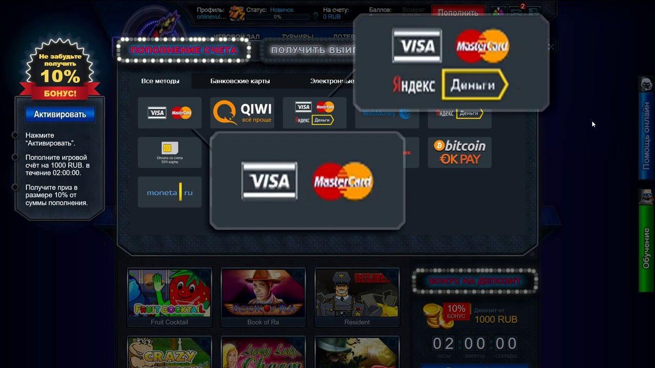 Золотой кубок — онлайн-лотерея от унл