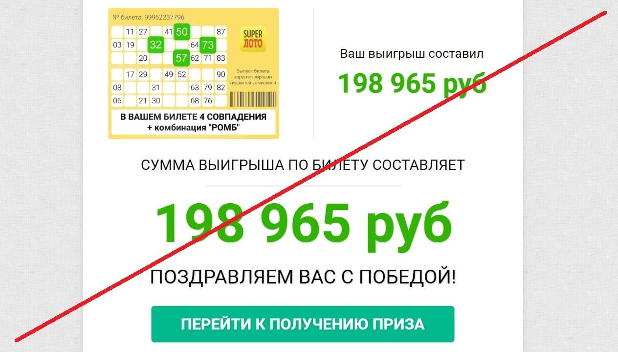 Лотерея штата калифорния superlotto plus - как играть из россии | лотереи мира