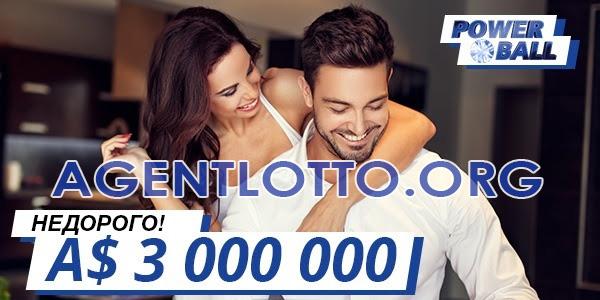 Loteria nacional spanish raffles   spanish lottery